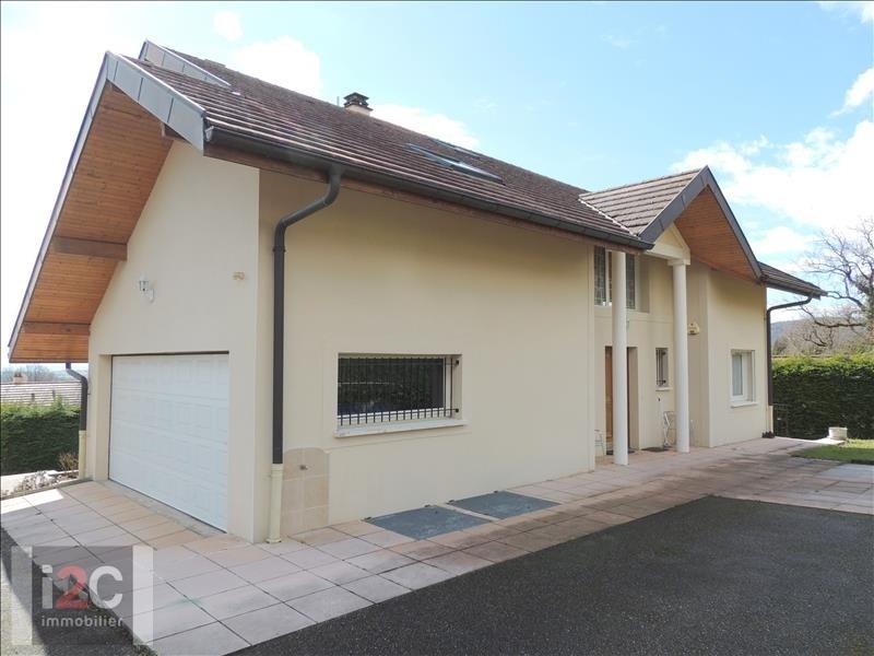 Venta  casa Divonne les bains 1600000€ - Fotografía 7