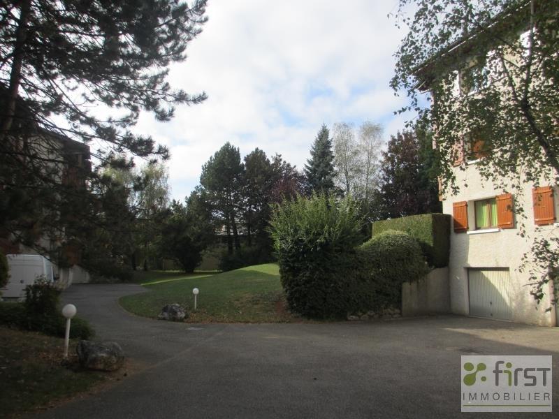 Venta  apartamento Argonay 288000€ - Fotografía 1