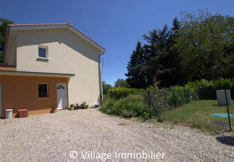 Location maison / villa Saint priest 1320€ CC - Photo 1