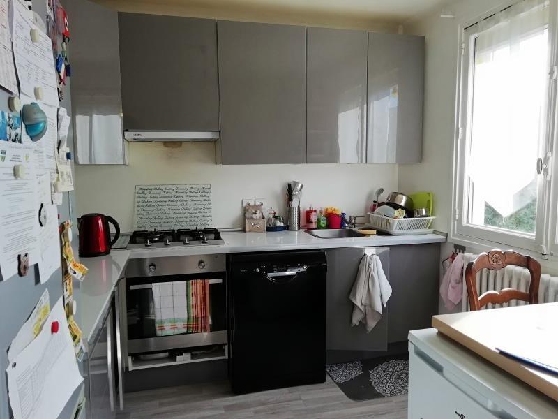Vendita casa Chambly 249000€ - Fotografia 2