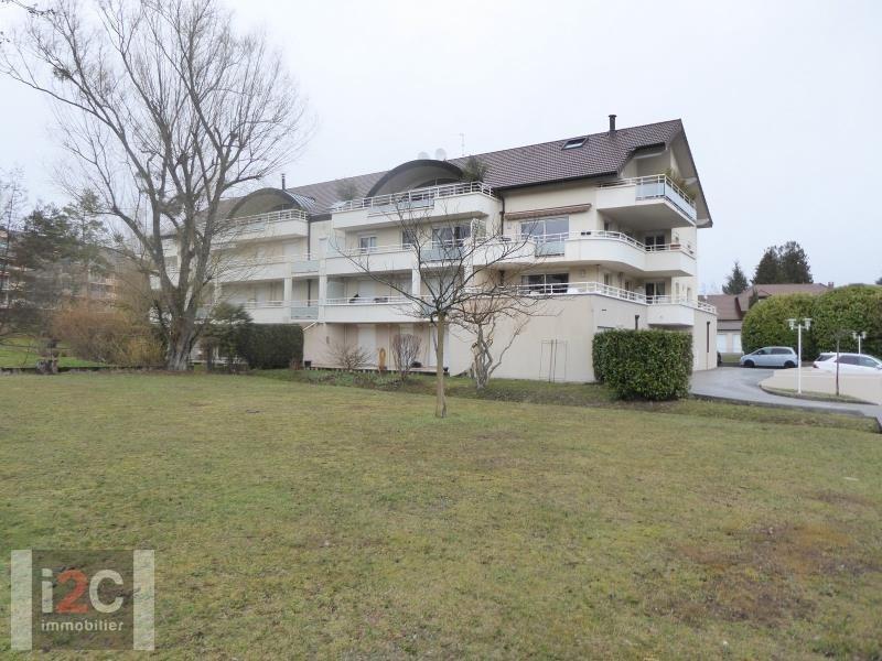 Vente appartement Divonne les bains 670000€ - Photo 1