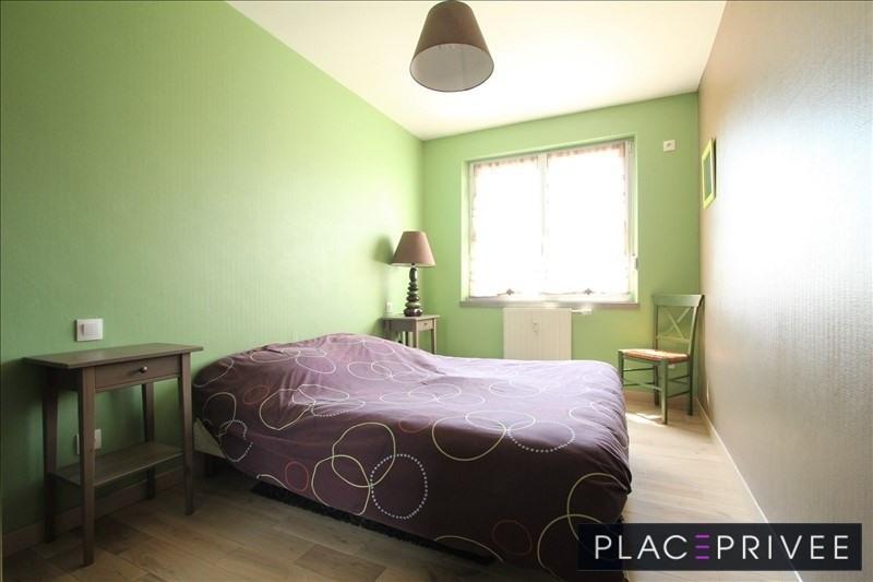 Rental apartment Nancy 640€ CC - Picture 5