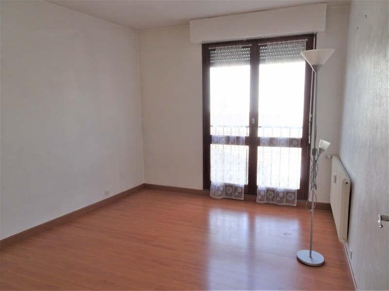 Vente appartement Limoges 91000€ - Photo 8