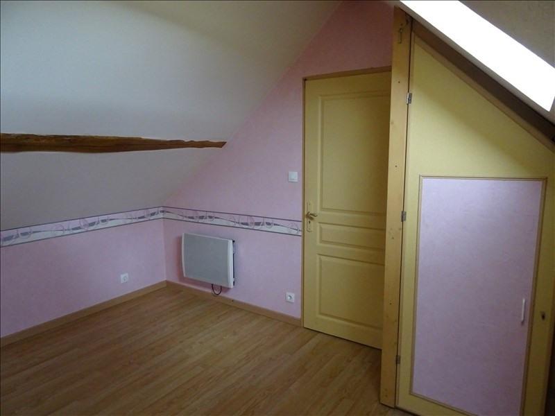 Vente maison / villa Cossaye 66000€ - Photo 6