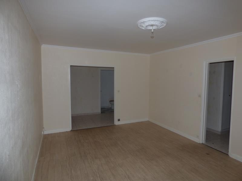 Vente appartement Moulins 45000€ - Photo 7