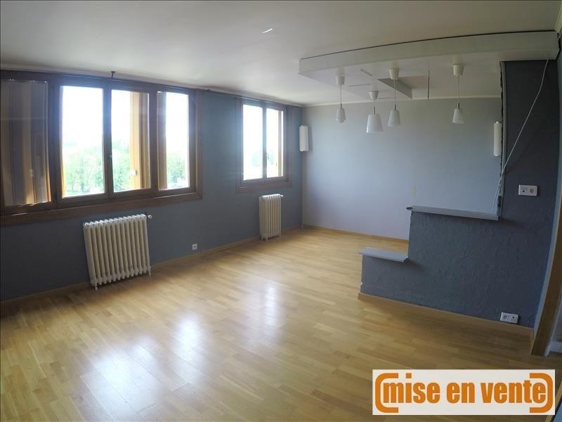 Vente appartement Champigny sur marne 160000€ - Photo 4