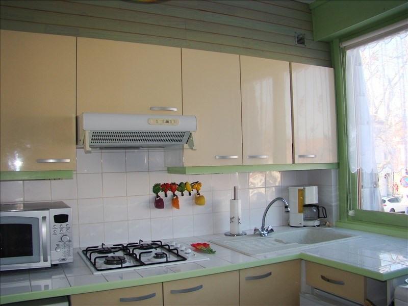 Location appartement Dunkerque 560€ CC - Photo 3