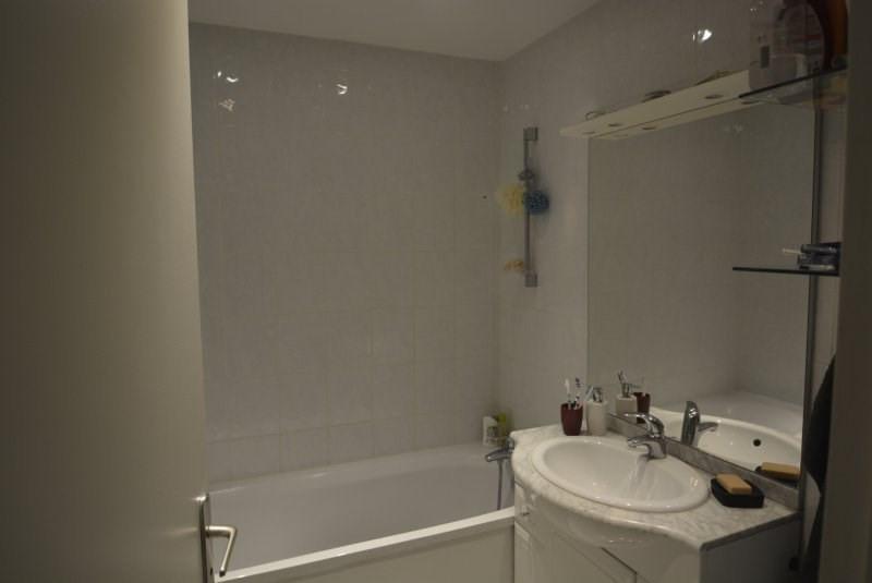 Vente appartement Villeurbanne 320000€ - Photo 4