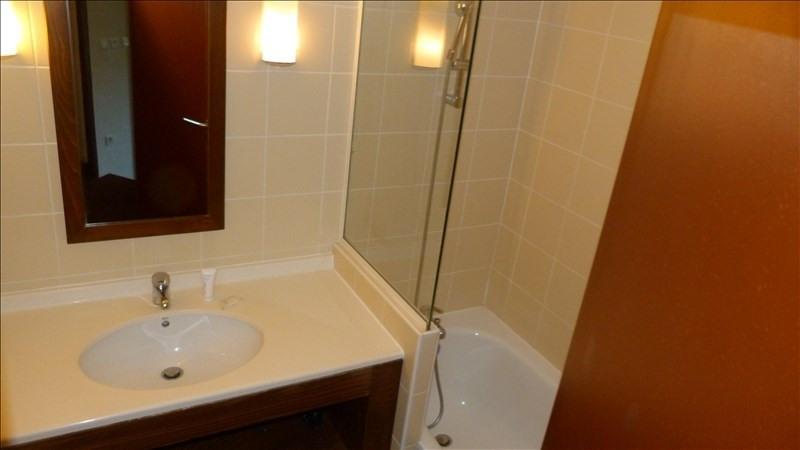 Vente appartement Les arcs 150000€ - Photo 7