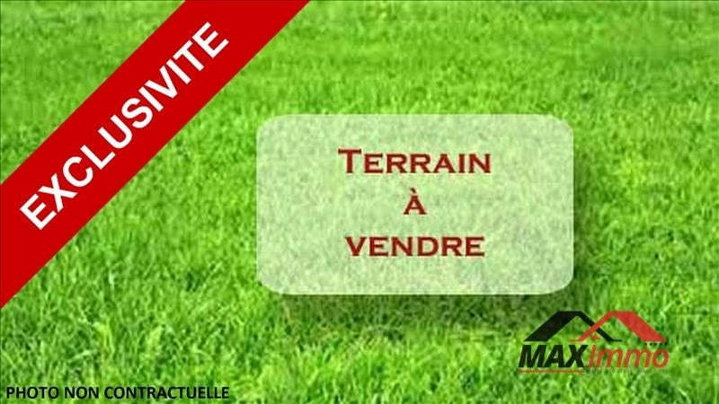 Vente terrain St philippe 62 000€ - Photo 1