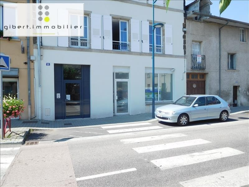 Location local commercial Espaly st marcel 450€ HT/HC - Photo 1