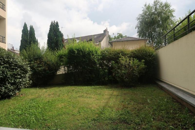 Location appartement Limoges 340€ CC - Photo 10