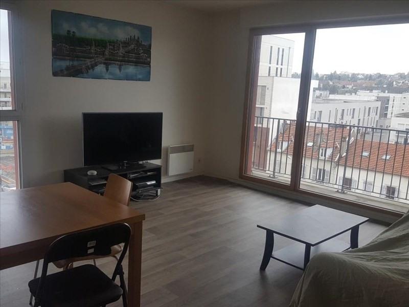Vente appartement Vitry sur seine 318000€ - Photo 2