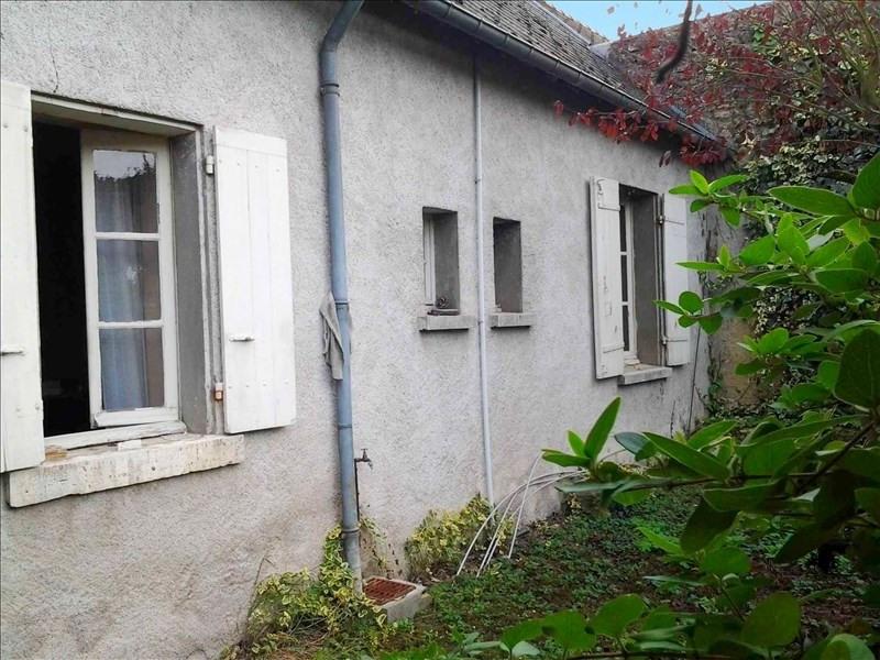 Vente maison / villa Montrichard 88000€ - Photo 1