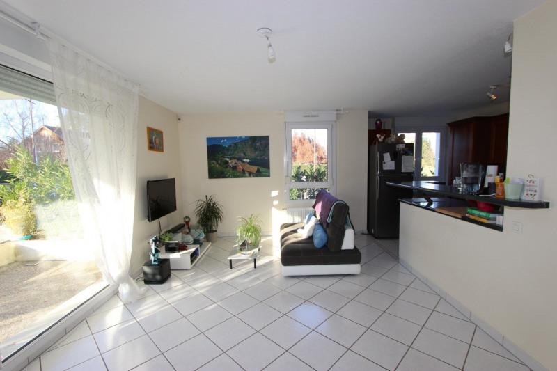 Vente appartement Strasbourg 258640€ - Photo 4
