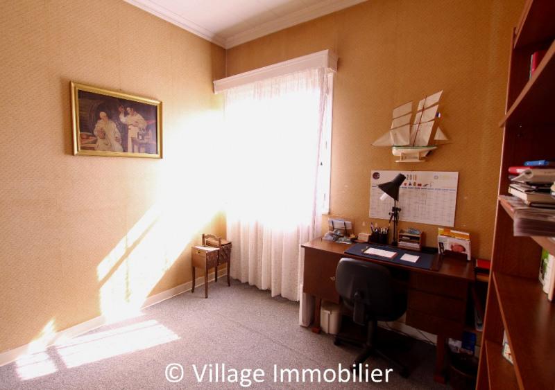 Vente maison / villa Venissieux 270000€ - Photo 9