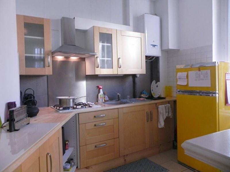 Produit d'investissement appartement Agen 133750€ - Photo 12