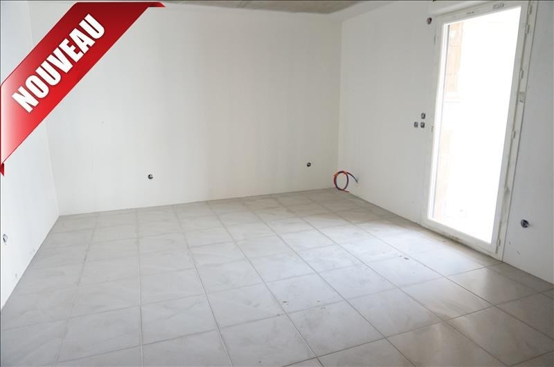 Vente appartement Toulouse 206500€ - Photo 1