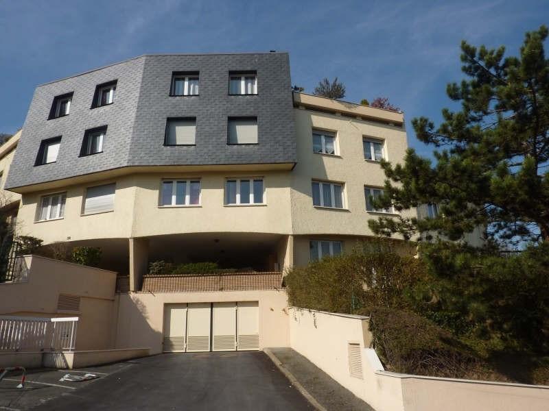 Affitto appartamento Vaujours 680€ CC - Fotografia 7