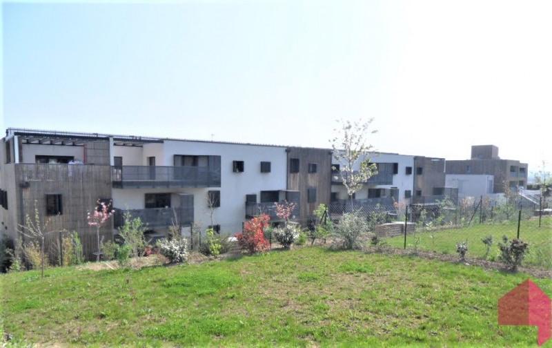 Sale apartment Saint-orens-de-gameville 275000€ - Picture 7