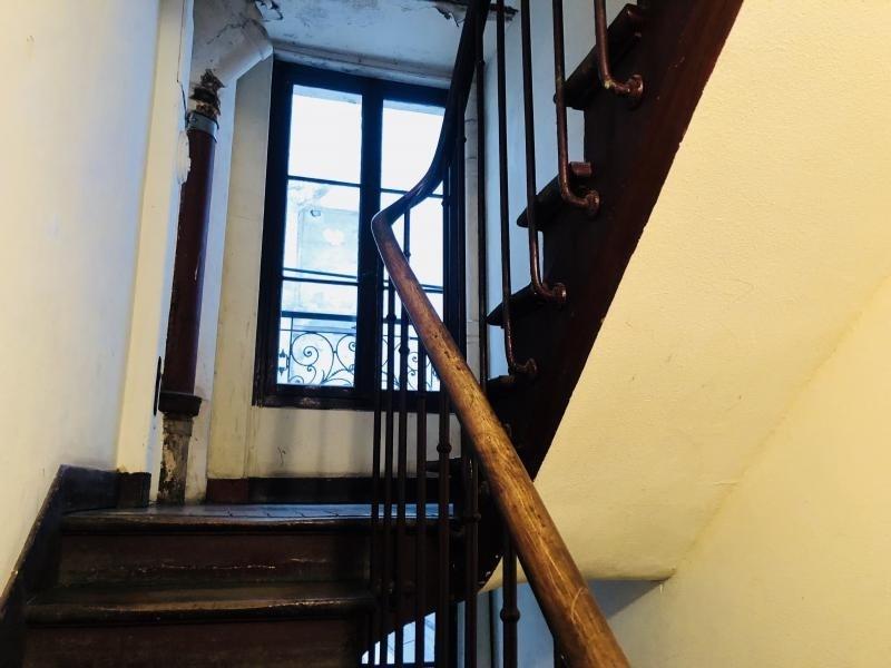 Vente appartement Paris 18ème 145000€ - Photo 5