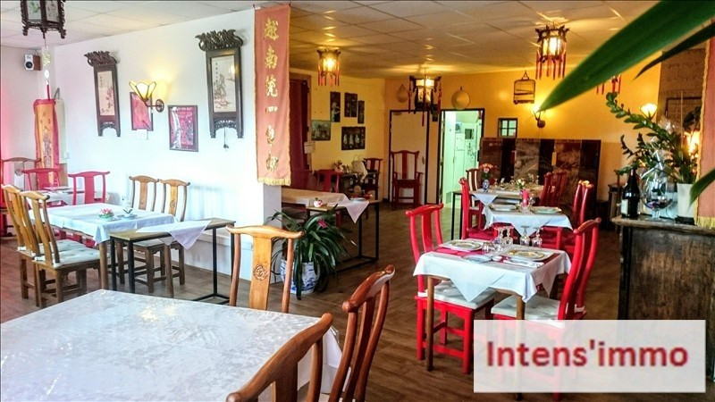 Commercial property sale shop Bourg de peage 59 800€ - Picture 2