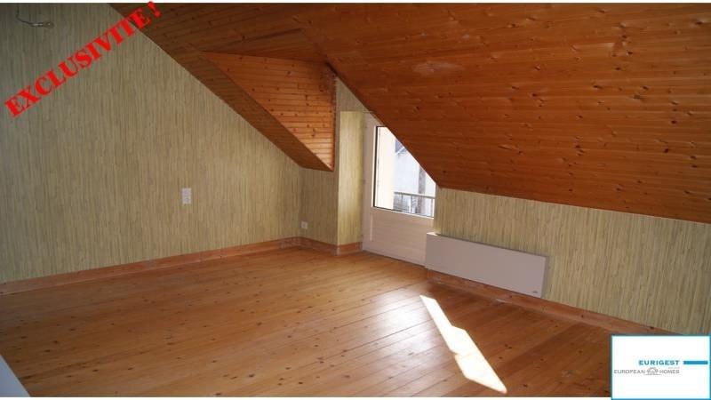 Vente maison / villa Conquereuil 69000€ - Photo 6