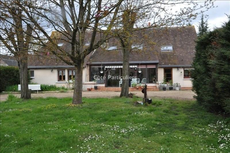 Vente maison / villa Vendome 262250€ - Photo 1