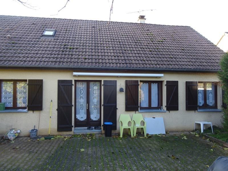 Vente maison / villa Yzeure 187250€ - Photo 2