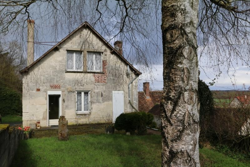 Vente maison / villa Lunay 75000€ - Photo 1