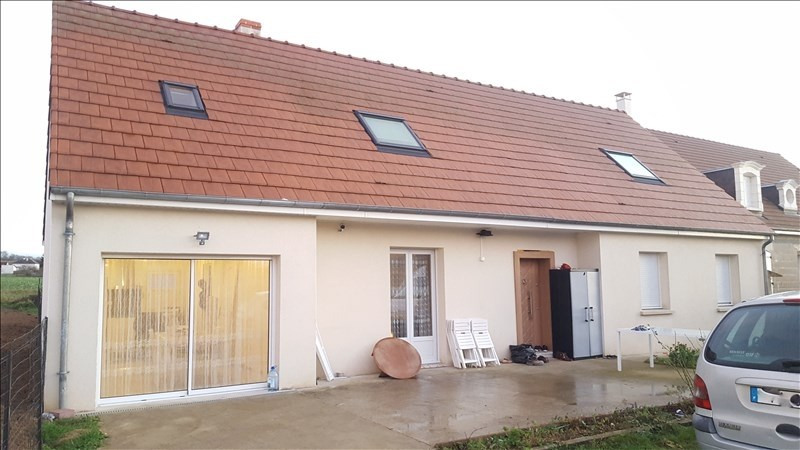 Vente maison / villa Vendome 207 800€ - Photo 1