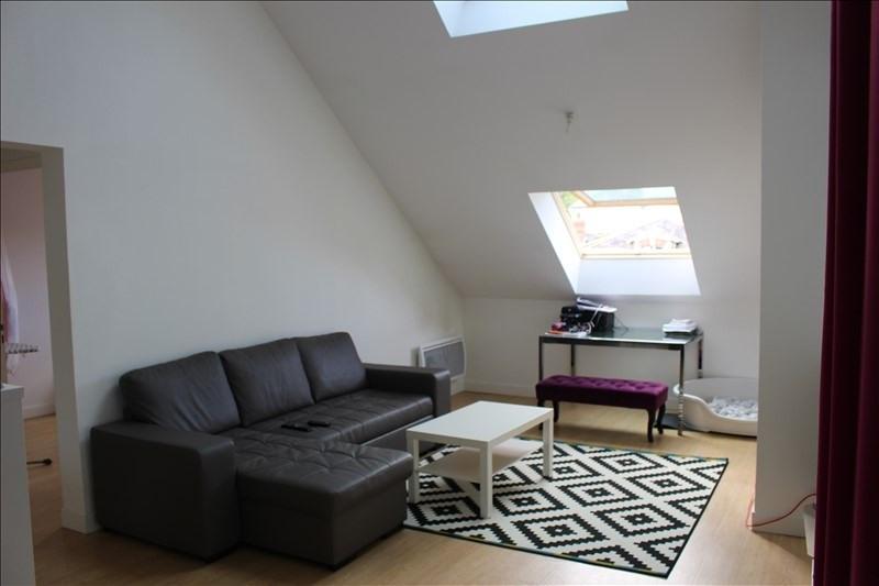 Vente appartement Bois le roi 231000€ - Photo 1