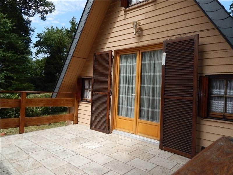 Vente maison / villa Vendome 59000€ - Photo 2