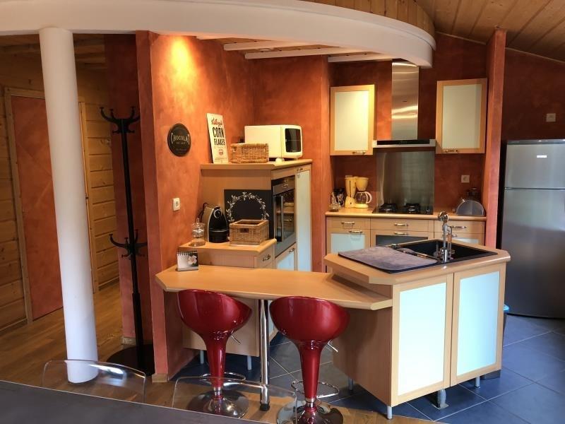 Vente maison / villa St macaire en mauges 336130€ - Photo 6