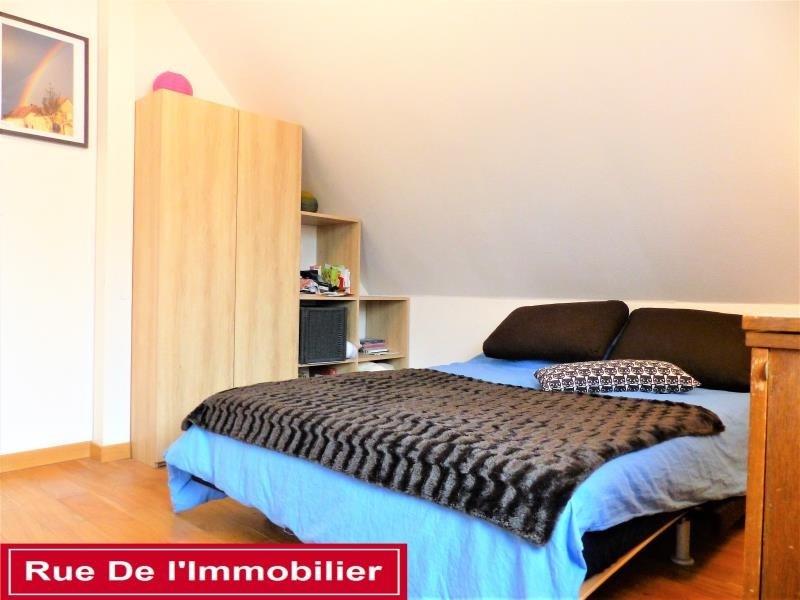 Vente maison / villa Hochfelden 369000€ - Photo 7