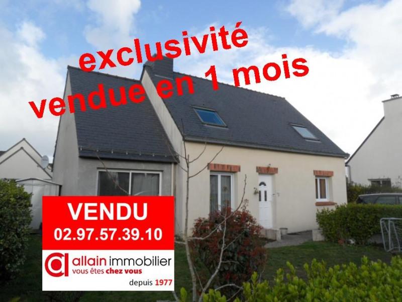 Vendita casa Locmariaquer 285250€ - Fotografia 1