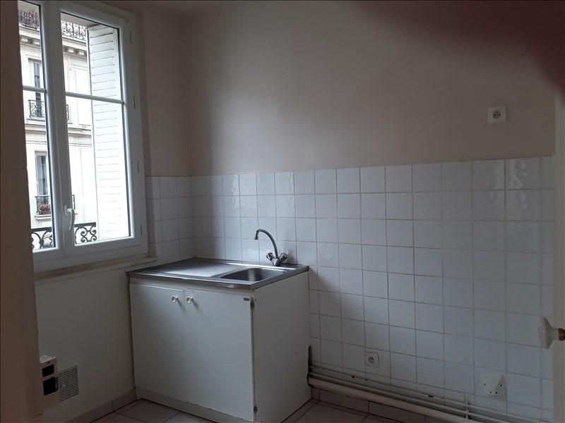 Rental apartment Paris 15ème 1610€ CC - Picture 6