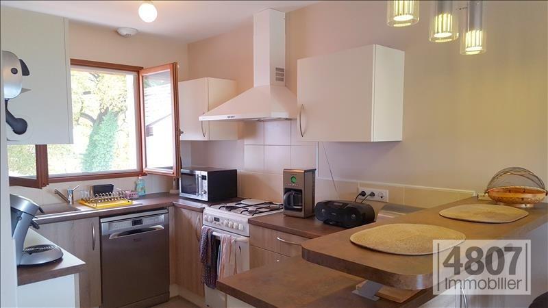 Vente appartement Vetraz monthoux 295000€ - Photo 1
