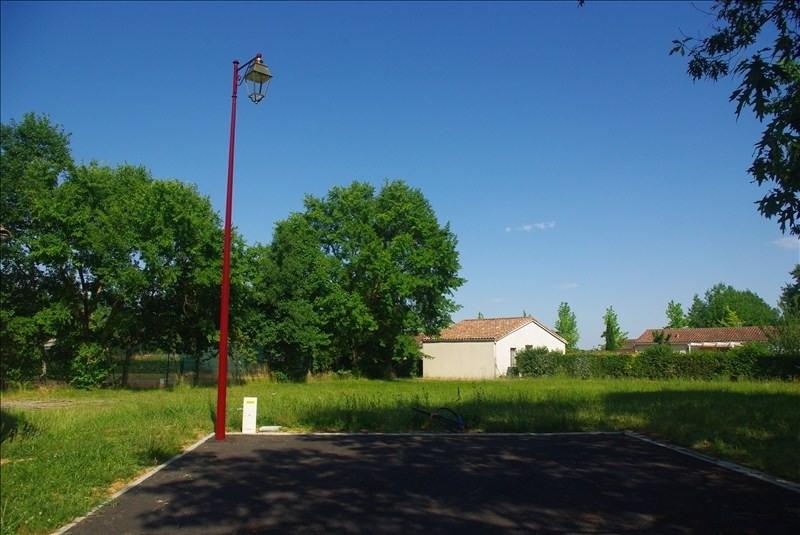 Vente terrain Verdun sur garonne 54720€ - Photo 1