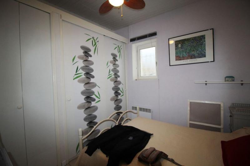 Vente appartement Port vendres 76300€ - Photo 4