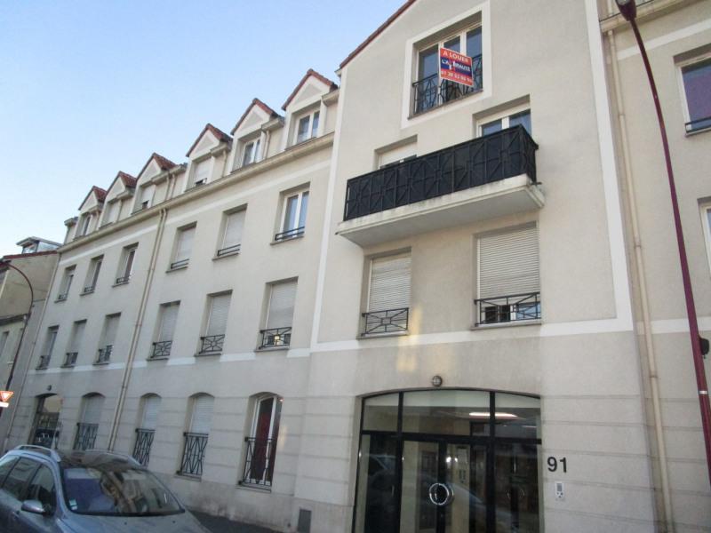Alquiler  apartamento Bezons 617€ CC - Fotografía 4