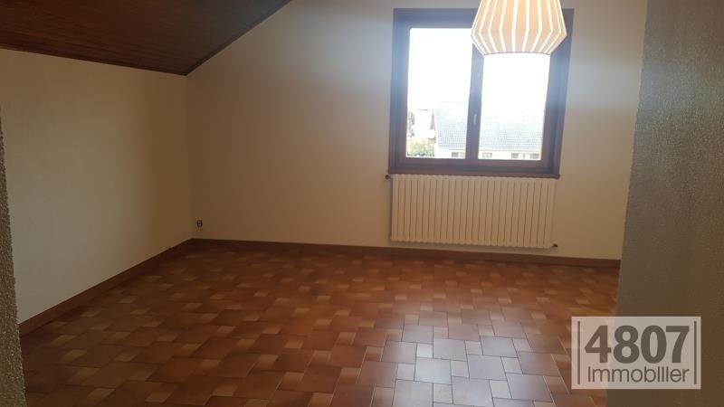 Location appartement Saint pierre en faucigny 715€ CC - Photo 4