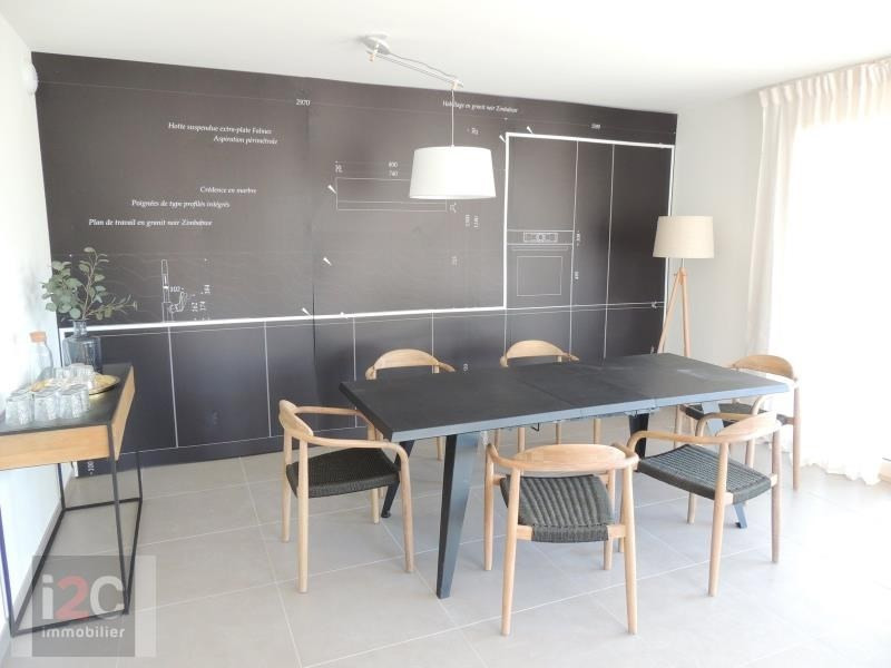 Sale apartment Ferney voltaire 539000€ - Picture 2