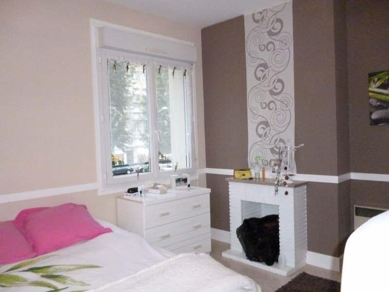 Location appartement Caen 602€ CC - Photo 3