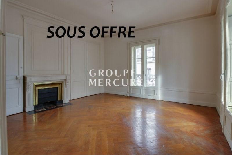 Lyon 2e ainay rare appartement familial de 143 m²