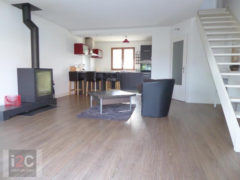 Vendita casa Prevessin-moens 595000€ - Fotografia 1