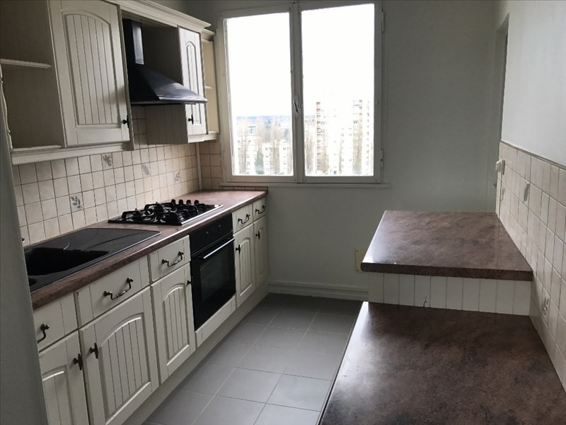 Vente appartement Nevers 49 000€ - Photo 5