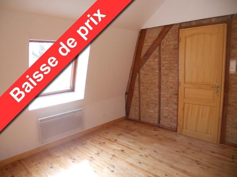 Location maison / villa Wizernes 530€ CC - Photo 1