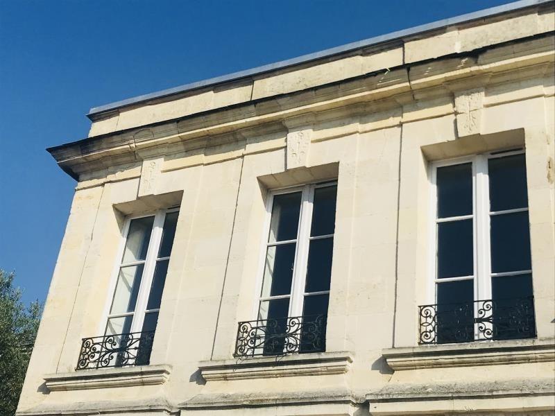 Sale house / villa Margaux 346000€ - Picture 6