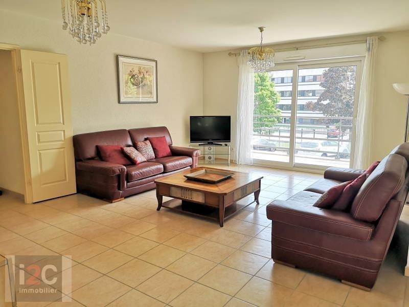 Vente appartement Ferney voltaire 500000€ - Photo 2